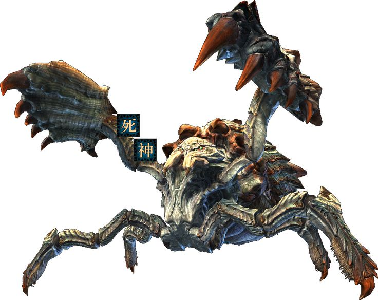 The Monster Hunter Wiki - Monster Hunter, Monster Hunter 2, Monster Hunter 3, and more