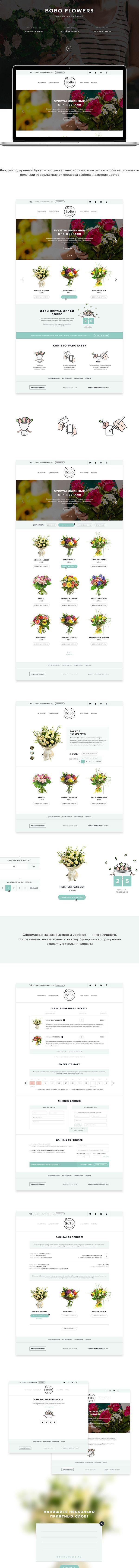 BOBO FLOWERS by Sergey Timofeev, via Behance