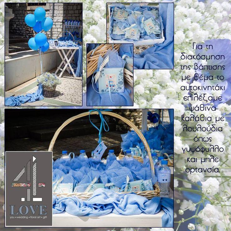 #Βάπτιση Με θέμα το #Αυτοκινητάκι -Διακόσμηση εισόδου #εκκλησίας - Concept Stylist Μάνθα Μάντζιου & Floral Artist Ντίνος Μαβίδης @4LOVEgr