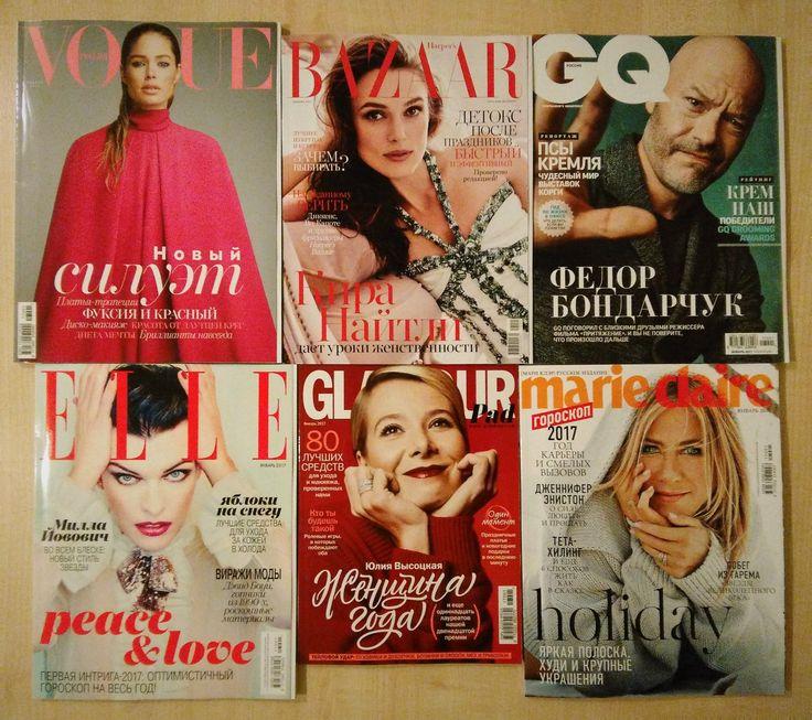 ❄January. Frost. Inspiration.❄ ❄Январь. Мороз. Вдохновение.❄ #JDS #atelier #studio #life #fashion #magazine #january #issue #trend #trendreport #style #fashionart #popculture #tailor #designer #stylist #inspiration #vogue #gq #glamour #marieclaire #elle #harpersbazaar #ателье #студия #мода #стиль #тренды #январь #вдохновение