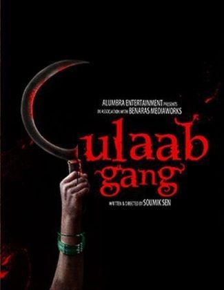 Gulaab Gang is an upcoming Hindi drama film presented by Bharat Shah, directed by a debutant director Soumik Sen and produced by Anubhav Sinha, starring Madhuri Dixit and Juhi Chawla in the lead roles. #GulaabGang