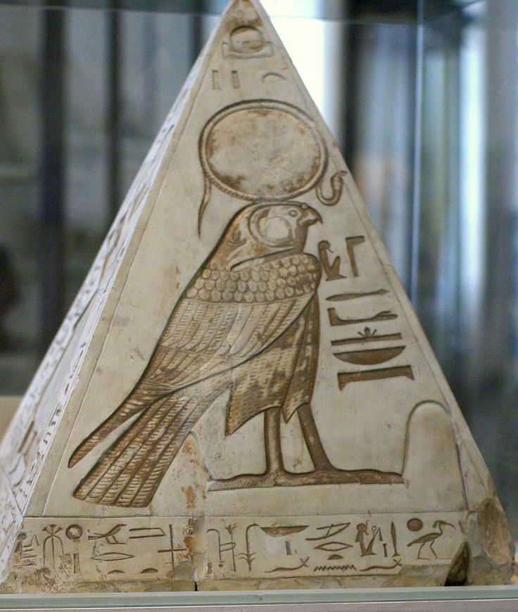 17 Best Images About Pyramidion Of Ancient Egypt On
