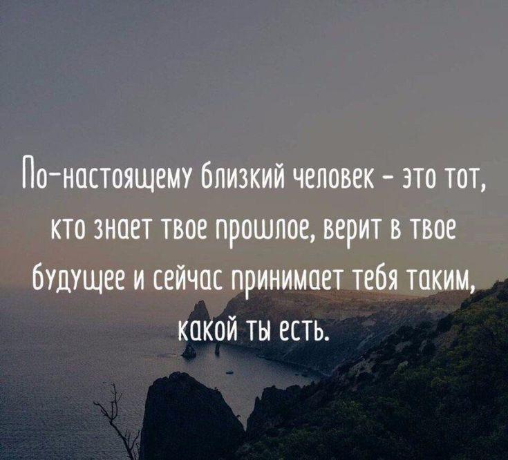 Картинки про любовь цитаты