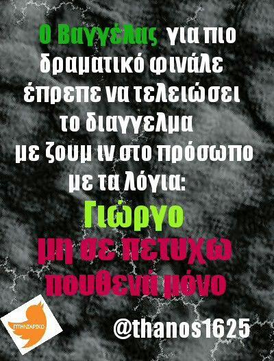https://twitter.com/ptiniariko/status/559724954032553984