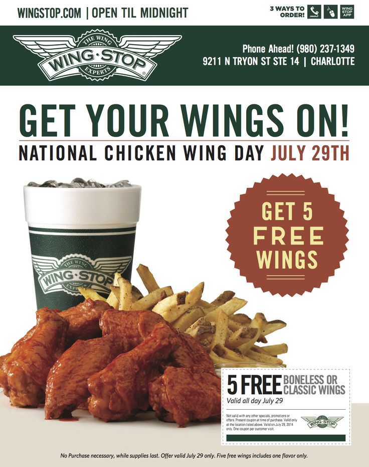 This is a picture of Modest Wingstop Coupons Printable