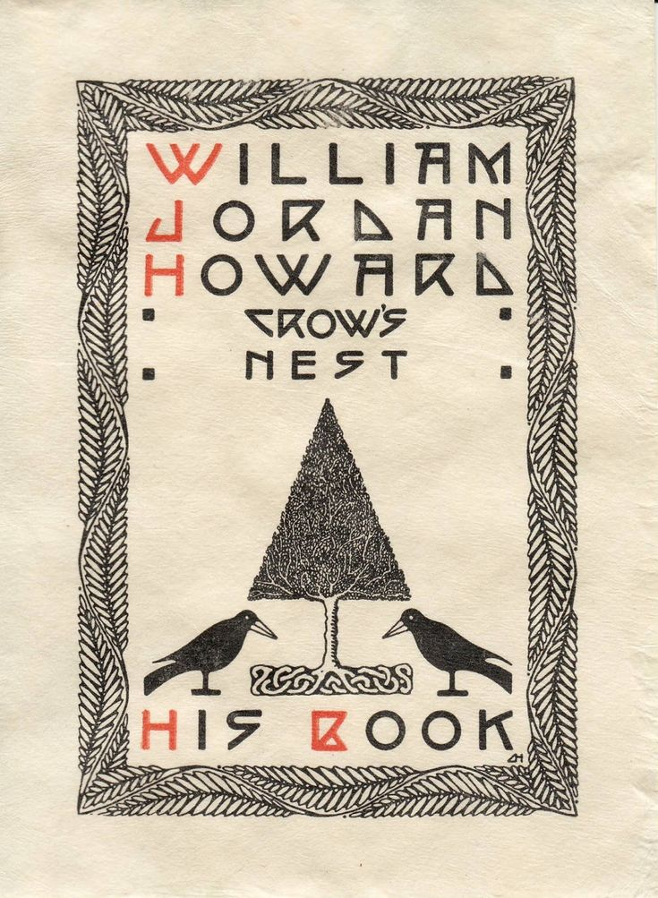 William Jordan Howard's bookplate was designed by Dard Hunter