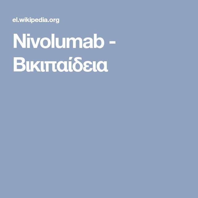 Nivolumab - Βικιπαίδεια