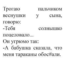 Картинки по запросу Анекдоты в картинках про Олега