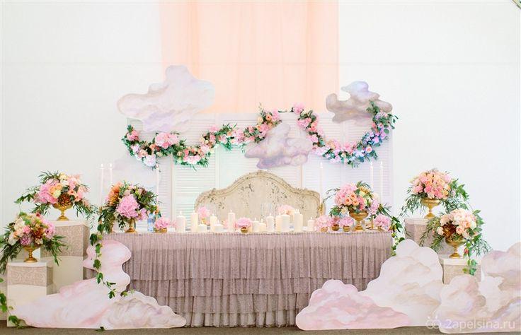 """Настя и Вова, """"Angels Wedding"""". Свадьба года Wedding Awards http://2apelsina.ru"""