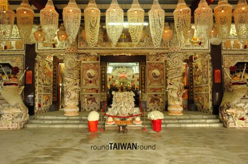 Dingshan Shell Temple Dingshan Shell Temple (頂山貝殼廟), located in the hills close to Sanzhi of northern Taiwan, is a small temple which is completely made of sea shells and corals. It takes totally two years to build such an amazing temple. When you...