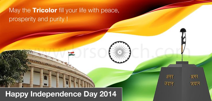 Every year, All Indian proudly celebrated 15 August as an Independent day. Annually Independence Day is observed National Holiday for the country. 15 August 1947, India commemorating the nation's Independent from kingdom of great British.