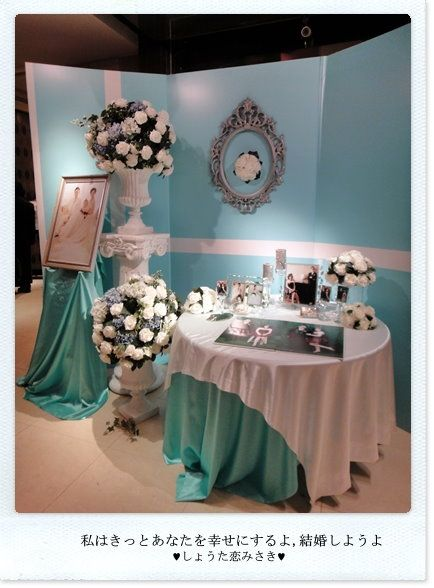 Tiffany blue decoration