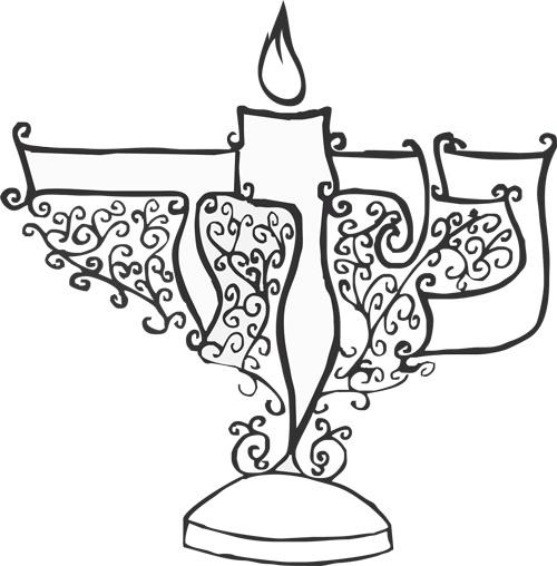 symbols in rosh hashanah