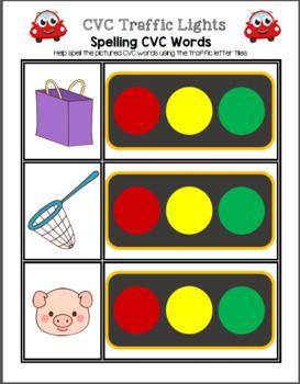 CVC Traffic Lights - Spelling CVC Words only $1.00!  Visit www.littlelearninglane.com for more fun ideas & FREE printables!