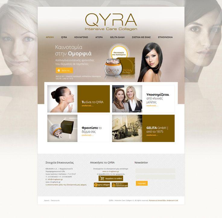Νέο προϊοντικό site για το QYRA COLLAGEN www.qyra-collagen.gr