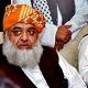 http://pakistan.mycityportal.net - PML-N to participate in JUI-F APC - DAWN.com -  DAWN.com    PML-N to participate in JUI-F APCDAWN.comLAHORE: Pakistan Muslim League  Nawaz (PML-N) chief Nawaz Sharif has accepted an invitation by Moulana Fazlur Rehman to attend an all parties conference called by Jamiat Ulema-i-Islam Fazl (JUI-F) to discuss ways for restoring peace in... - http://news.google.com/news/url?sa=tfd=Rusg=AFQjCNFE7YSyqwgc5hQJFjhr0weA01RZiAurl