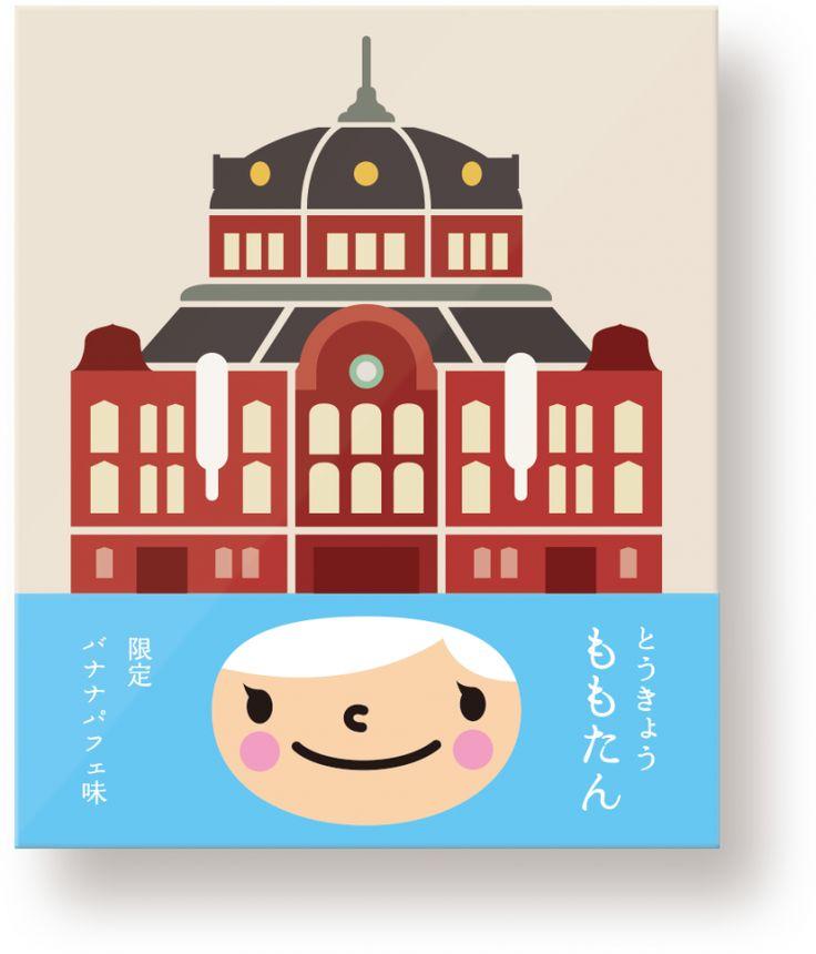 東京駅 ももたん #design #package #japanese