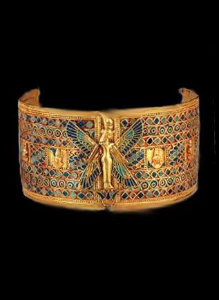 Egyptian's Queen Amanishaketo's Bracelet ~ South Egypt
