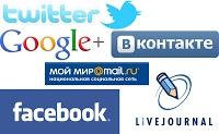 Вертикальная панель социальных кнопок виджет для Blogger