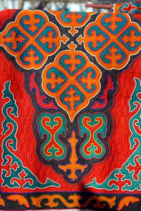 Shyrdak Rug. Shyrdak, or felt art, is an age-old tradition of the nomadic Kyrgyz people.