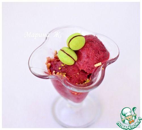 Зефирно-вишневое мороженое - кулинарный рецепт