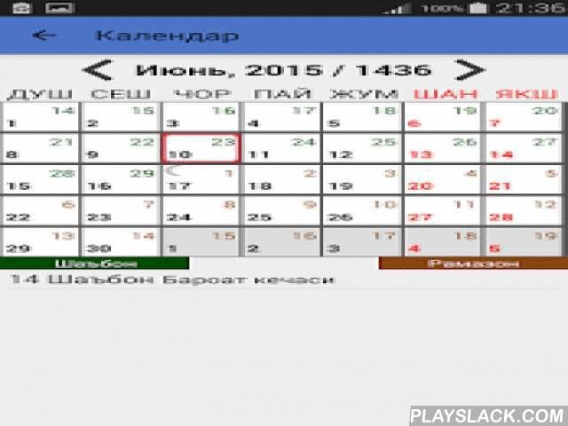 Ramadan Taqvimi  Android App - playslack.com , Ramadan Taqvim is a program for well organizing one's time to perform fasting.There are many useful functions:1. Alarm for fasting times. 2. Fasting duas.3. A book about fasting.4. Database of mosque locations - coordinates.5. Hijri Calendar.