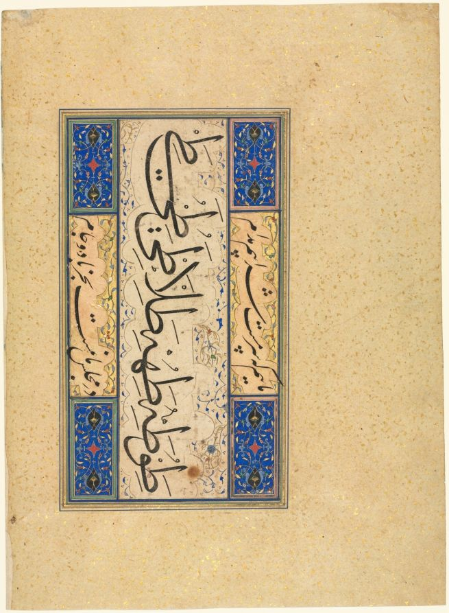 Persian Couplet and Mashq (Verso); Calligraphy (Persan Verses). Single Page Manuscript, Persian Couplet and Mashq (Verso); Calligraphy (Persan Verses). Single Page Manuscript, late 1500s- mid 1600s Iran, Khurasan, Herat?, Timurid or Safavid Period, late 15th century-mid 16th century ink, gold, and opaque watercolor on paper, Sheet: 27.40 x 20.00 cm (10 3/4 x 7 13/16 inches); Text area: 18.20 x 10.30 cm (7 1/8 x 4 inches). Gift of Mrs. Mehmed A. Simsar in memory of Dr. Mehmed A. Simsar…