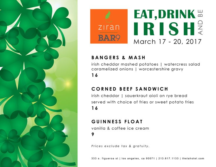 Enjoy a delicious St. Patrick's Day meal in Downtown Los Angeles! Whether you are a guest at our hotel in Downtown LA or you live nearby, all are welcome to come! #stpattysday #stpatricksday #cornedbeef #bangersandmash #guinness #hotel #restaurant #foodie