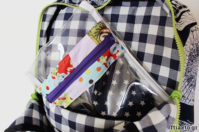 Πως να ράψεις ένα πλαστικό τσαντάκι