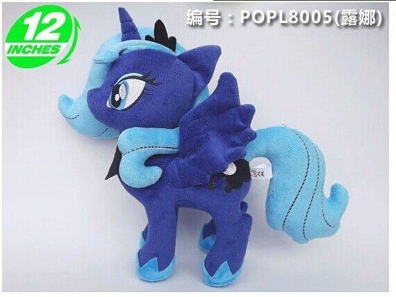 Фильмы и тв 32 см принцесса луна лошадь игрушка около 12 дюймов игрушка подарок на день рождения w850