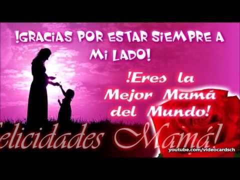 Dia de las madres, dia de la madre, tarjetas del dia de la madre