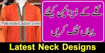 Latest Fashion of Men/Gents Shalwar Kameez Design 2017 Prices | PakistaniLadies.Com