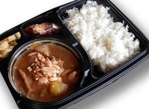 マッサマンカレー弁当  タイ王国料理食堂 フォーシーズンズ