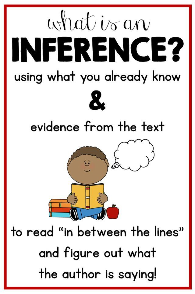 Last year, I taught inferencing for quite some time. With such an emphasis on close reading, I wanted my students to read between the lines, to dig deeper, and to find out the answer to the question,
