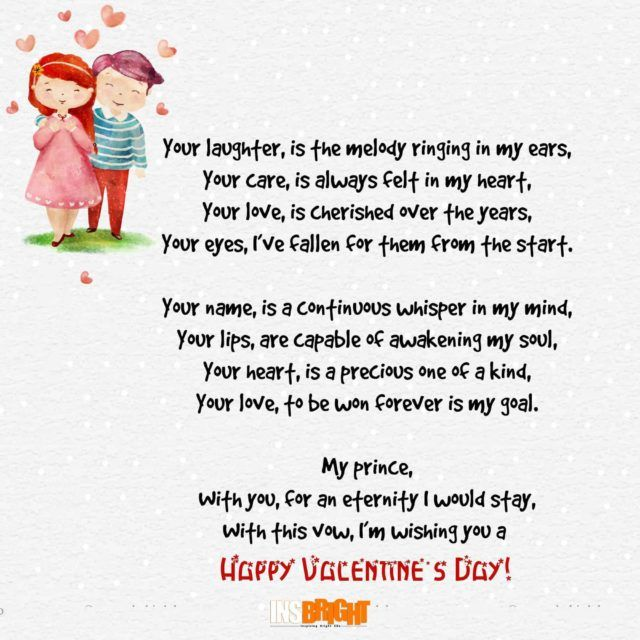 happy valentines day poems for him or her with images 2017 - Valentines Day Poem For Him