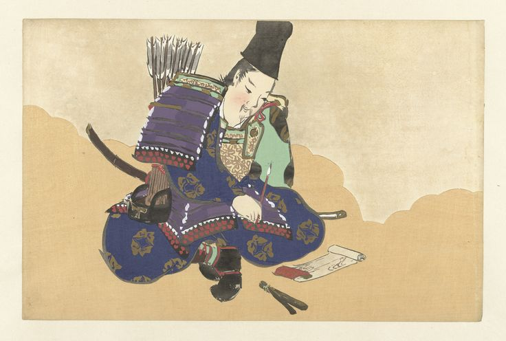 Tadanori by Kamisaka Sekka, 1909. Rijksmuseum, Public Domain