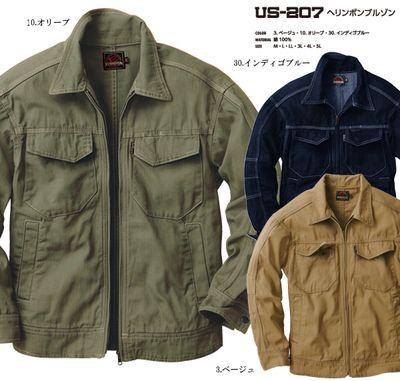 [Елочка] даже реки EVENRIVER елочка с длинными рукавами куртки [US-207] модная рабочая одежда рабочая одежда