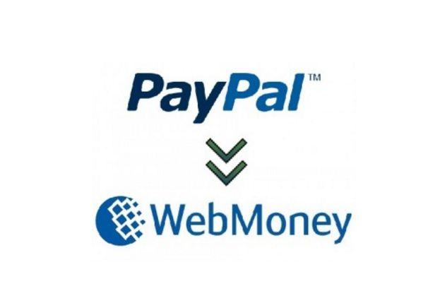 PayPal to WebMoney Exchange at Mamooti Mamooti Exchange