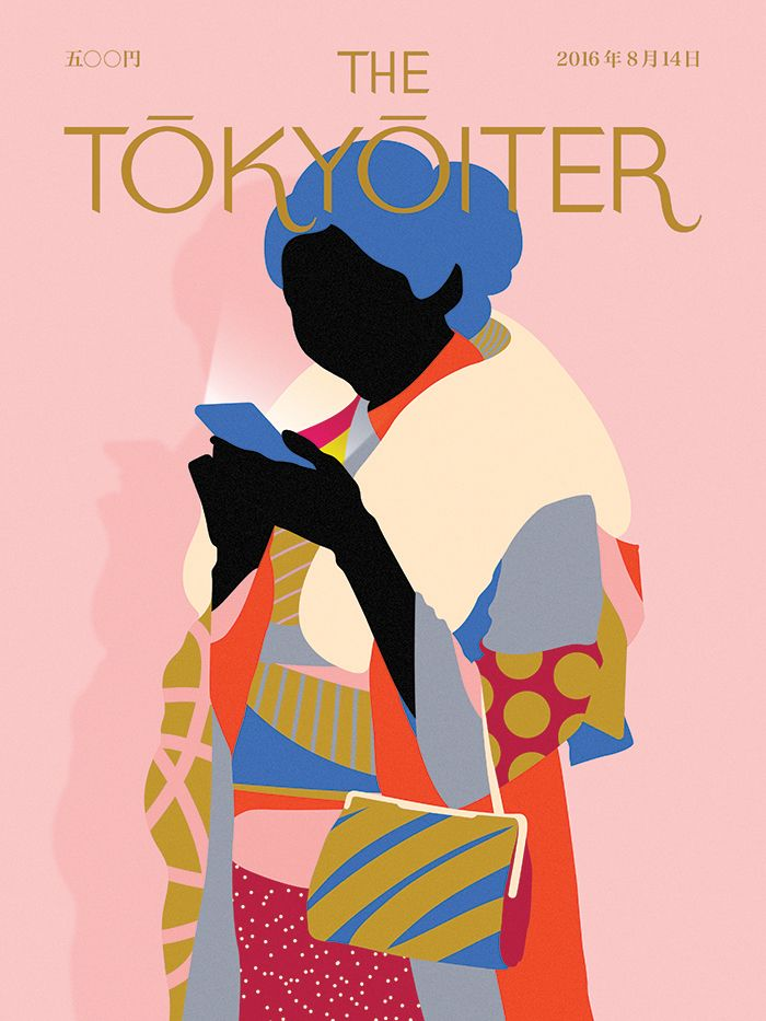 I was invited to create an artwork for The Tokyoiter project. The project,  inspired by the iconic New Yorker covers, features artists living in Japan  and invites them to visually commentate on their life and experiences in  Japan in the form of a cover.
