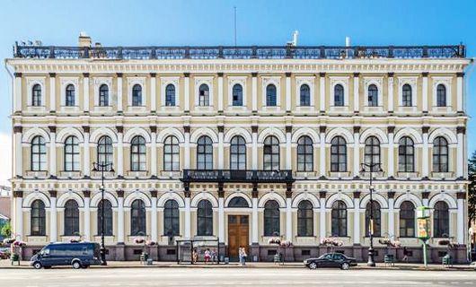 Este jardín botánico de San Petersburgo, que cumple un siglo, alberga cientos de miles de variedades de semillas Su creador, el moscovita Nikolái Ivánovich Vavílov, fue una eminencia que chocó con el régimen estalinista En un ministerio de la época z