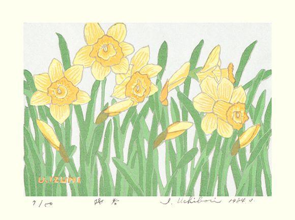 Daffodil Print Artist Woodcuts Prints Asian Art