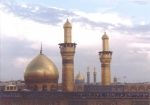Marqad of Imam Husain (AS) Haram Sharifa