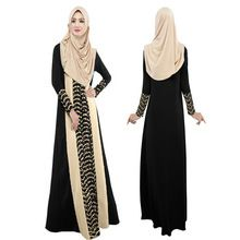 Like and Share if you want this Abaya Muslim Dress turkish women clothing Islamic clothes for women robe musulmane Jibabs dresses Dubai Kaftan vestido longo red Tag a friend who would love this! FREE Shipping Worldwide Buy one here---> http://oneclickmarket.co.uk/products/abaya-muslim-dress-turkish-women-clothing-islamic-clothes-for-women-robe-musulmane-jibabs-dresses-dubai-kaftan-vestido-longo-red/