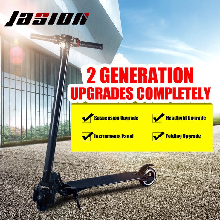 New 10ah Powerful Electric Scooter Carbon Fiber Mini Foldable Two Wheel Kick Scooters Front Suspension Hoverboard