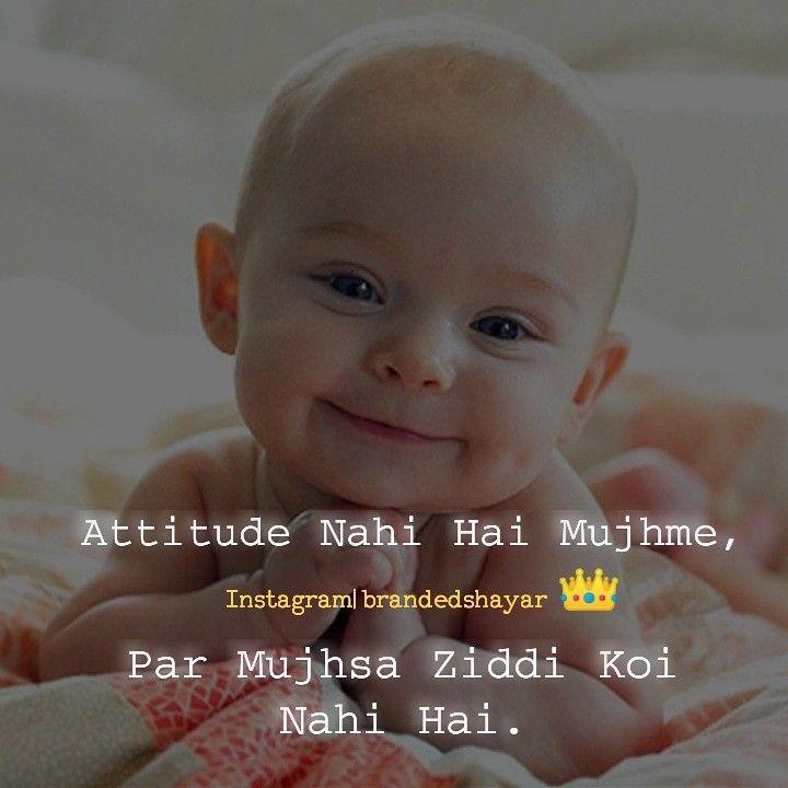 Cute Baby Attitude Shayari In Hindi New Born Baby Status Cute Attitude Quotes Cute Funny Quotes