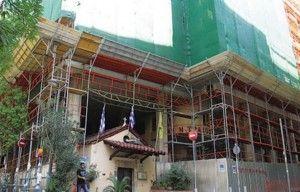 Lux ξενοδοχείο το υπ. Παιδείας - Αρχισαν οι εργασίες στο ακίνητο της Εκκλησίας στην οδό Μητροπόλεως