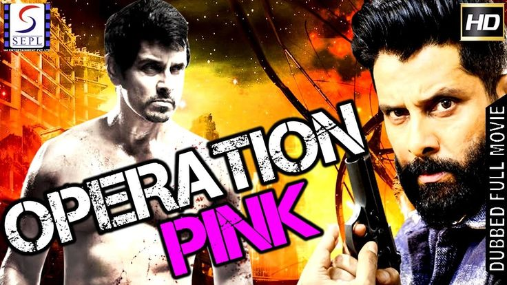 Watch free movies on https://free123movies.net/ Watch Operation Pink  - New Dubbed Action 2017 Full Hindi Movie HD - Vikram, Laila https://free123movies.net/watch-operation-pink-new-dubbed-action-2017-full-hindi-movie-hd-vikram-laila/ Via  https://free123movies.net
