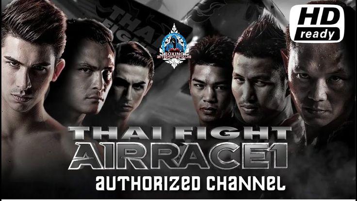 ไทยไฟท์ ล่าสุด 19 พฤศจิกายน 2559 สุดสาคร Sudsakorn Sor Klinmee Thai vs P...