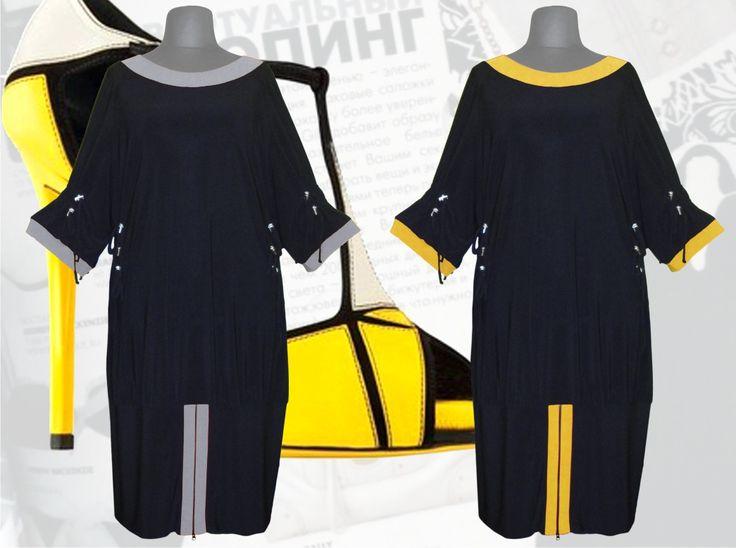 45$ Платье свободного покроя для полных женщин с рукавами реглан, стяжками и молнией жёлтого и серого цвета Артикул 617, р50-64