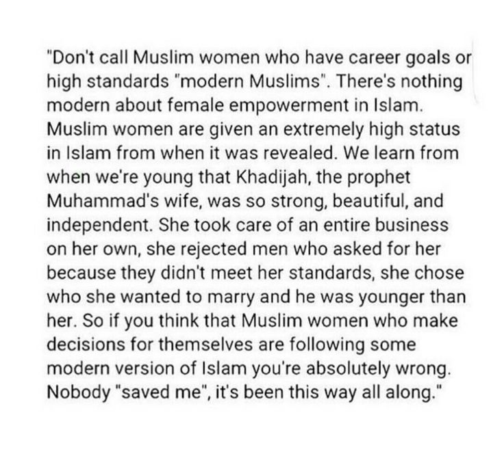 Nobody saved us. #MuslimWomen #Empowerment